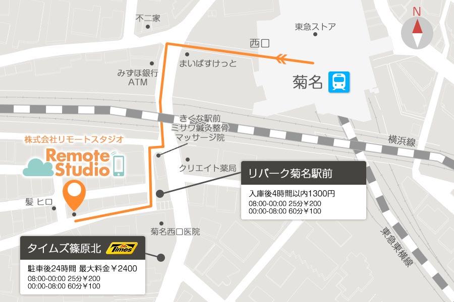 株式会社リモートスタジオの周辺地図詳細