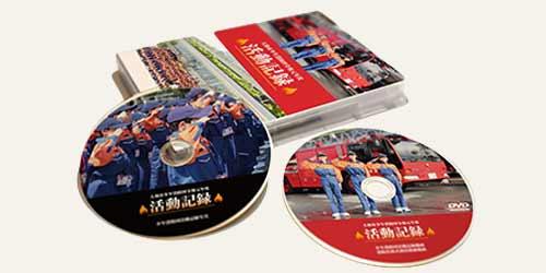 DVD・ブルーレイ化複製の画像イメージ